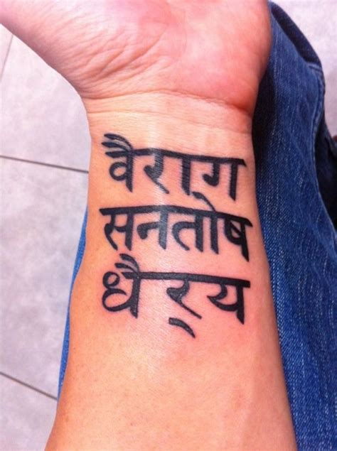 Sanskrit Tattoo Quotes Meanings