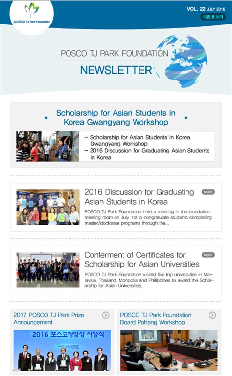 Seoul National Mba Scholarship by Scholarship For Asian Countries