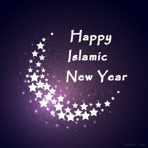 happy new year wishes islamic way islamic new year 2016