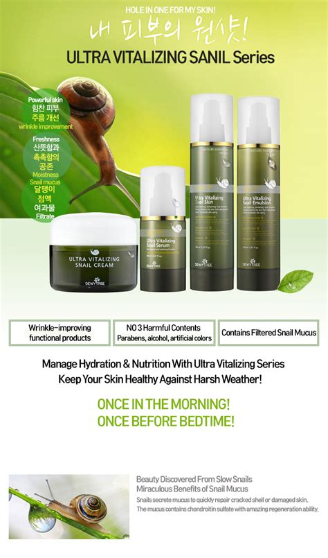 dewytree ultra vitalizing snail serum review heres  story