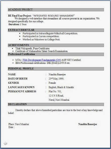 Resume Format Sles For Freshers fresher resume format