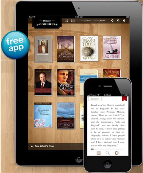 the deseret bookshelf lds mobile apps devices