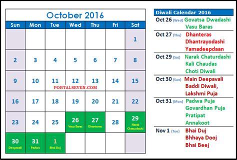 Calendar 2018 Deepavali 2016 India Holidays Calendar