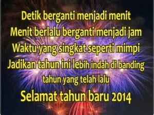 khazaam gambar kartu ucapan selamat tahun baru 2013 tahun baru ak47