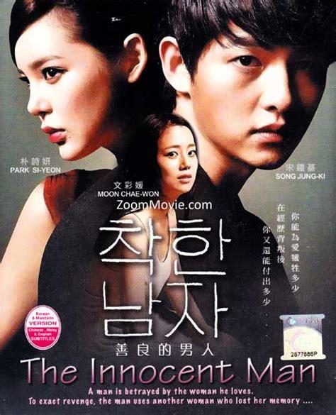 film drama korea innocent man the innocent man dvd korean tv drama 2012 episode 1 20