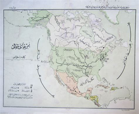ottoman maps afternoon map ottoman map of america