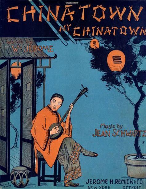 my song wiki chinatown my chinatown