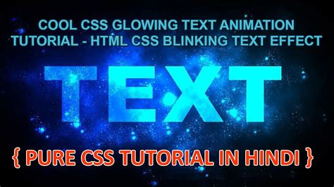 tutorial html css youtube cool css glowing text animation tutorial html css
