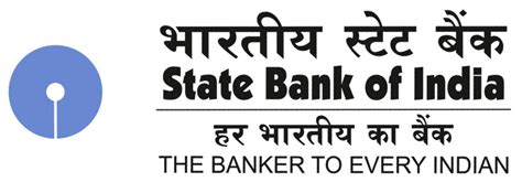 sbi house renovation loan updated detailed sbi po study plan for preliminary exam new pattern competition digest