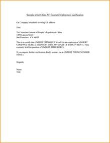 Letter Of Certification For Visa Application Job Certification Letter For Visa Sample Proof