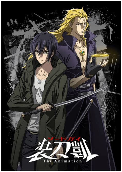 sword 2 new season anime sword gai season 2 on netflix part 2 of anime sword gai the animation teased for