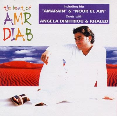 best of amr diab the best of amr diab