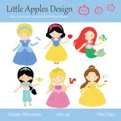 princess clip art princess clipart princesses