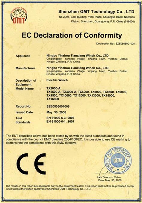 ce boat certification categories ce certification ningbo yinzhou tianxiang winch co ltd