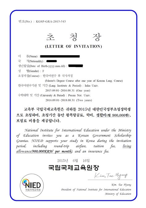 Invitation Letter For Visa Korea Su Ty Kgsp Scholarship How To Apply For The D 4 Visa