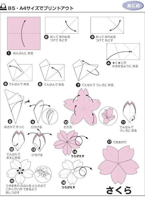 tutorial origami sakura origami sakura diy pinterest