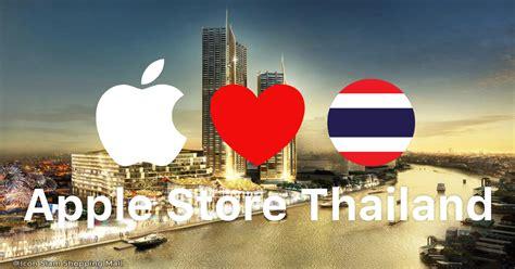 apple bangkok apple store bangkok thaitechnewsblog