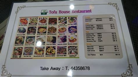 tofu house menu menu picture of tofu house doha tripadvisor