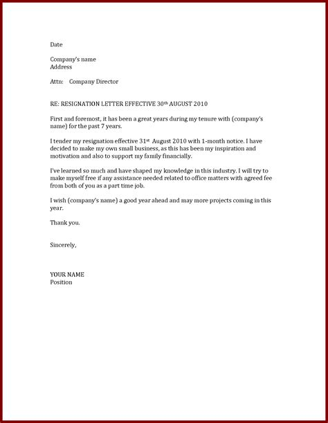 Employment Resignation Letter Uk resignation letter resignation letter one month