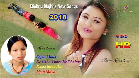 new year song 2018 mp3 chord lagu timro sapana manny kangmang new nepali pop