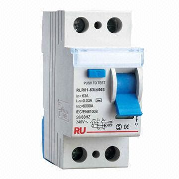 about us electro computer warehouse global source for residual current device rcd rccb elcb electro magnetic