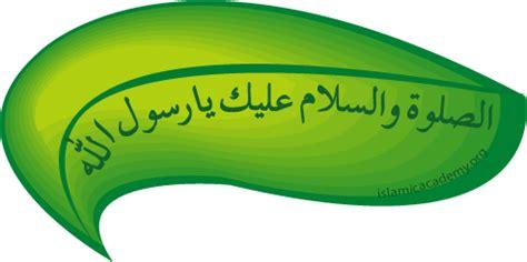 the sounds of islam salat o salam
