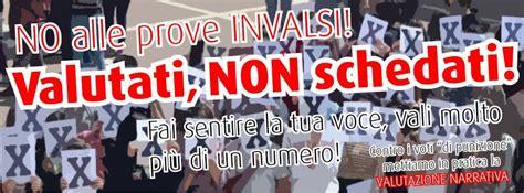 test d ingresso italiano scuola superiore test invalsi 171 la scuola 232 nostra miglioriamola insieme