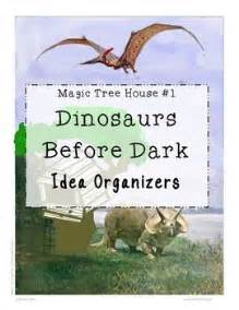 Magic Tree House Dinosaurs Before Book Report by 16 Best Images About Dinosaurs Before Book Unit 1 On Activities Comprehension