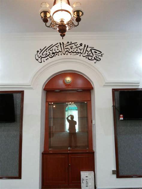 salam kaligrafi antara  karya penutup