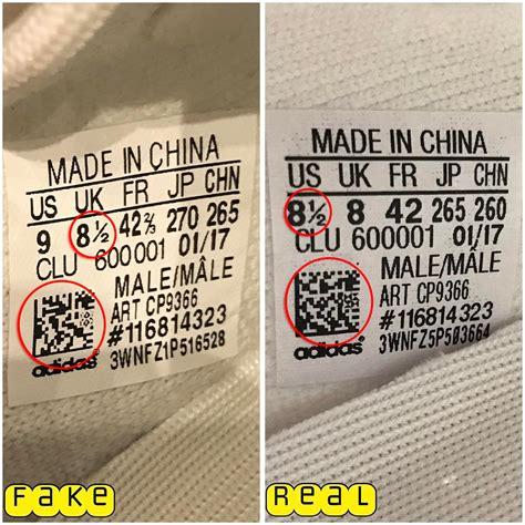 adidas qr code check upc sticker yeezy satu sticker