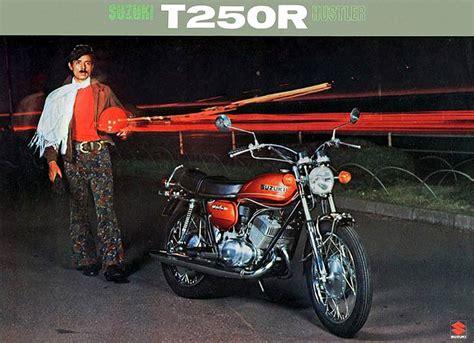 1971 Suzuki T250 Suzuki T250 Sales Brochures