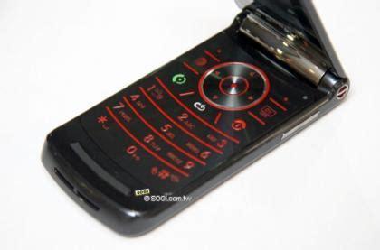 Motorola Razr2 V9 Edition Moto V9 Edition