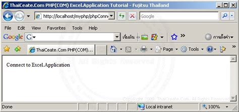 php tutorial exle code php connect to excel application