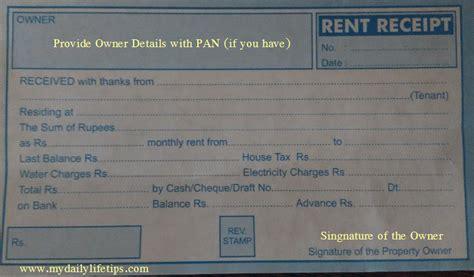 printable rental receipt rent receipt printable amazing printable