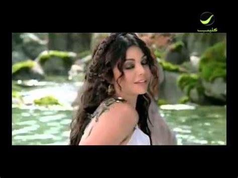 Arabi Song Mp | download best arabic song mp4 videos 3gp mp4 mp3