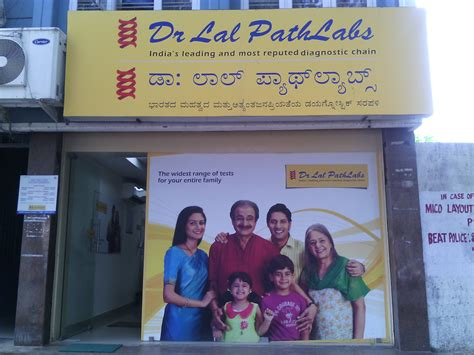 btm layout central mall diagnostic centres pathology labs for blood tests in btm