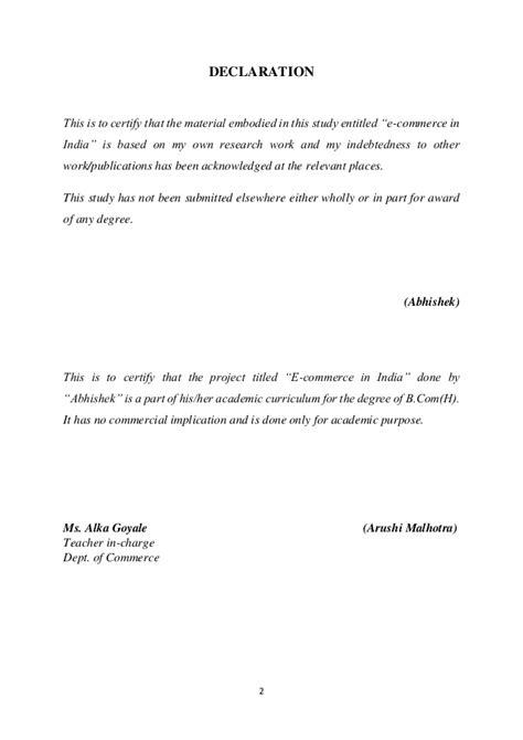 Insurance Claim Letter For Car India E Commerce In India Literature Review