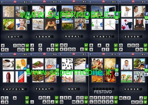 soluzioni 4 immagini 1 parola 8 lettere soluzioni 4 immagini 1 parola dal livello 801 al livello 850