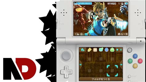 Guardi 225 N Breath Of The The Legend Of Wiki Fandom Powered By Wikia Breath Of The 3ds Themes