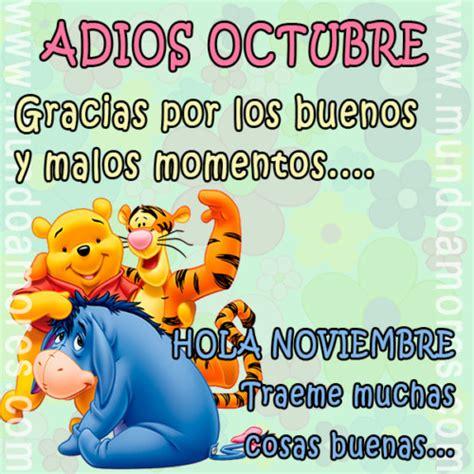 imagenes adios octubre bienvenido noviembre postales e im 225 genes con frases adi 243 s octubre hola