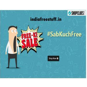Gift Cards For Multiple Shops - free product from shopclues