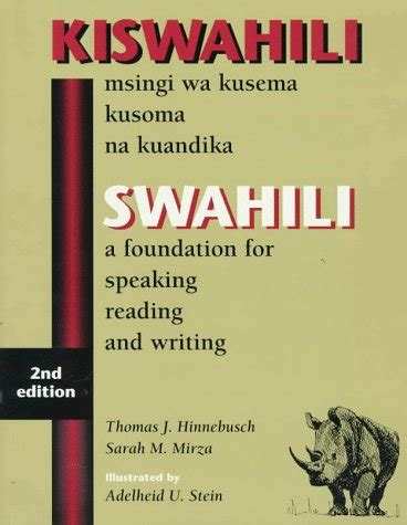 psychology of sex a manual for students ebook swahili a foundation for speaking reading and writing