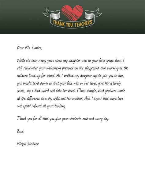 thank you letter for gift book thank you teachers form letters to teachers
