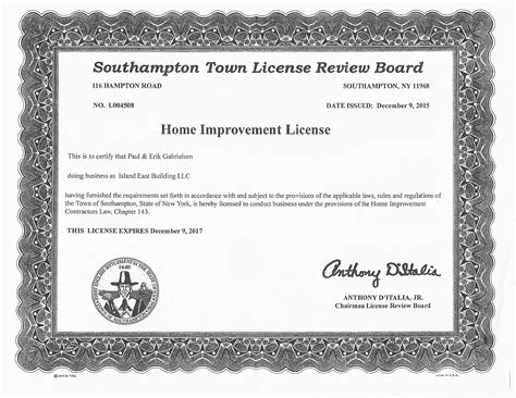 home improvement license 28 images renew home