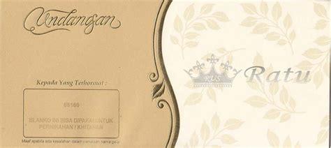Terbaik Blangko Undangan Pernikahan Khitanan F72 undangan pernikahan blangko undangan blangko murah ratu