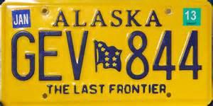 Vanity Plates Ontario Alaska 2 Y2k