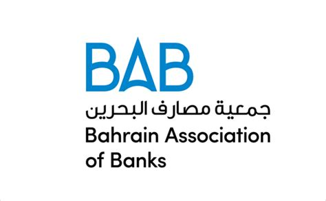 bank of association tag archive for quot arabic quot logo designer