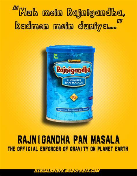 Pan Masala Premium Rmd Made In India rajnigandha pan masala logo