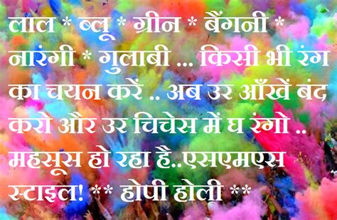 gif happy holi gif images animated pictures