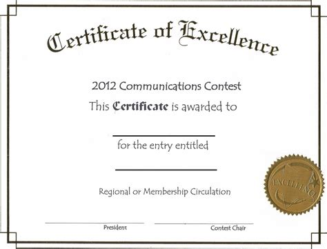free editable certificate of excellence template exle